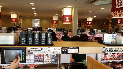はま寿司店内