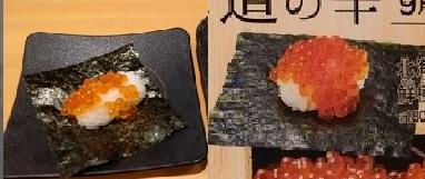 カッパ寿司