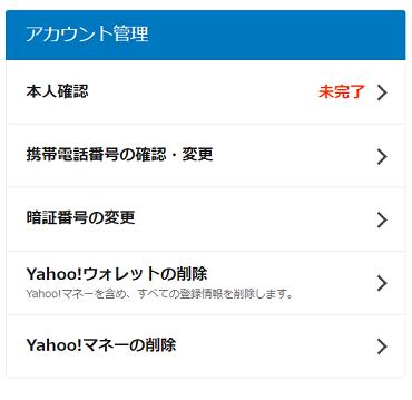 """Yahoo!マネー"
