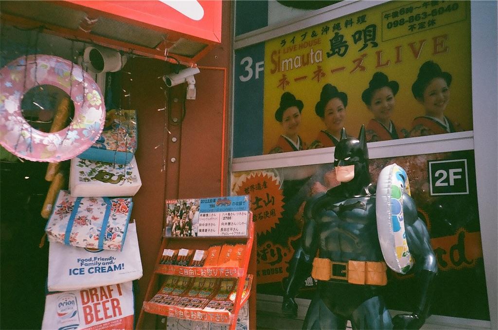 f:id:obaka_toy:20171107221611j:image