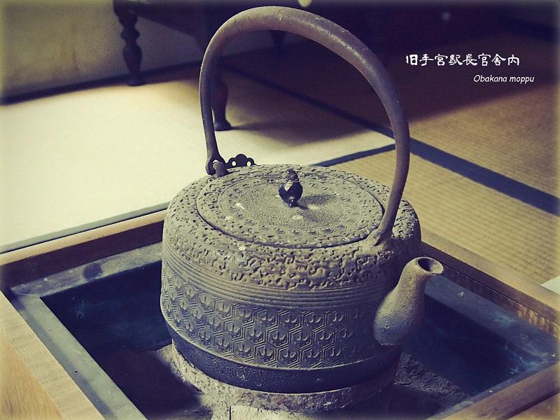 [北海道][開拓][村]