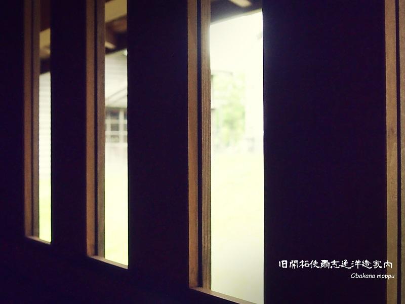 風呂場の窓