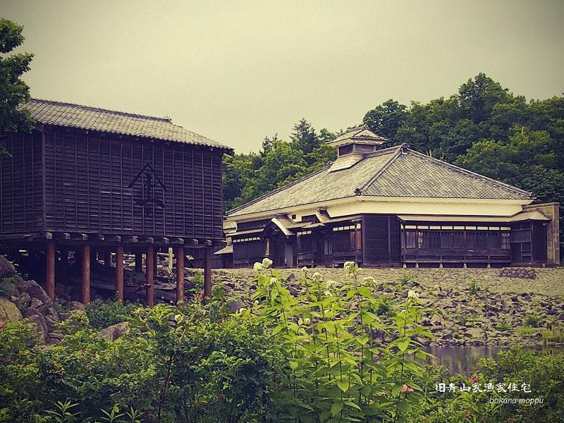 旧青山漁家住宅