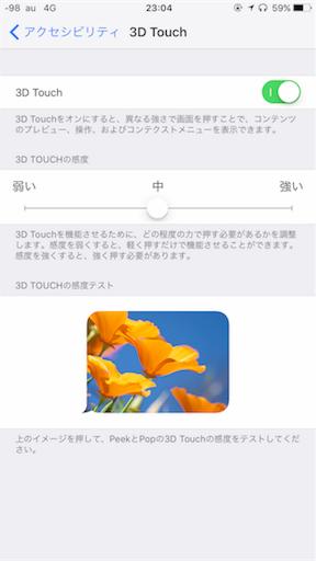 f:id:obake_kamasu:20170215003112p:image