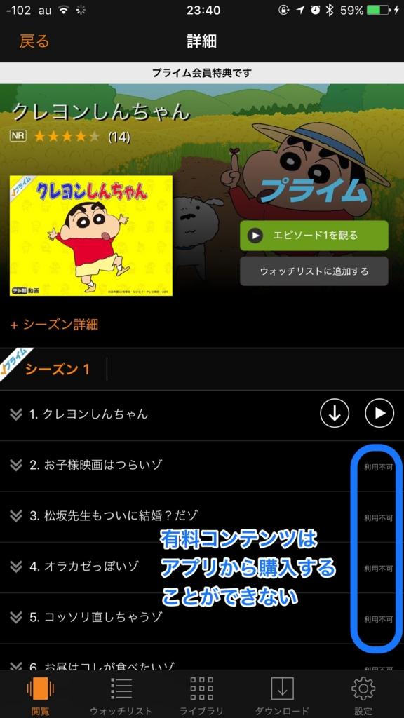 f:id:obake_kamasu:20170215234619j:plain
