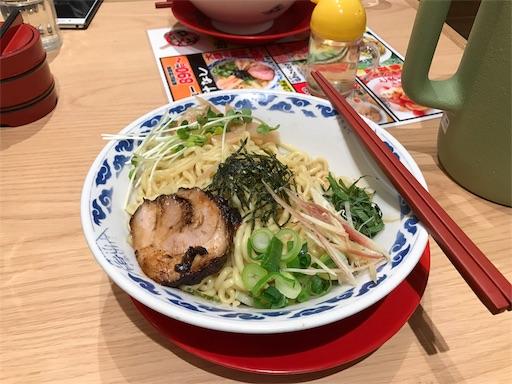 f:id:obake_kamasu:20170310233843j:image