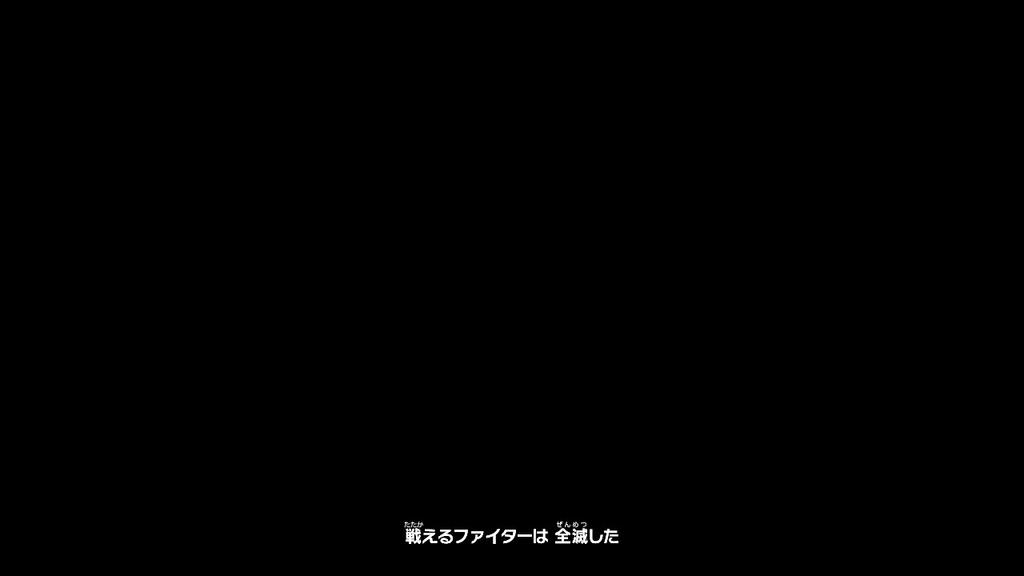 f:id:obaketarou00:20190114202555j:plain
