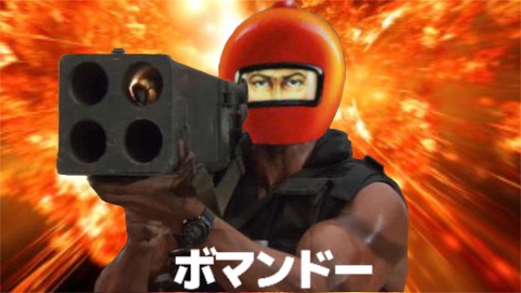 f:id:obaketarou00:20191202174300j:image