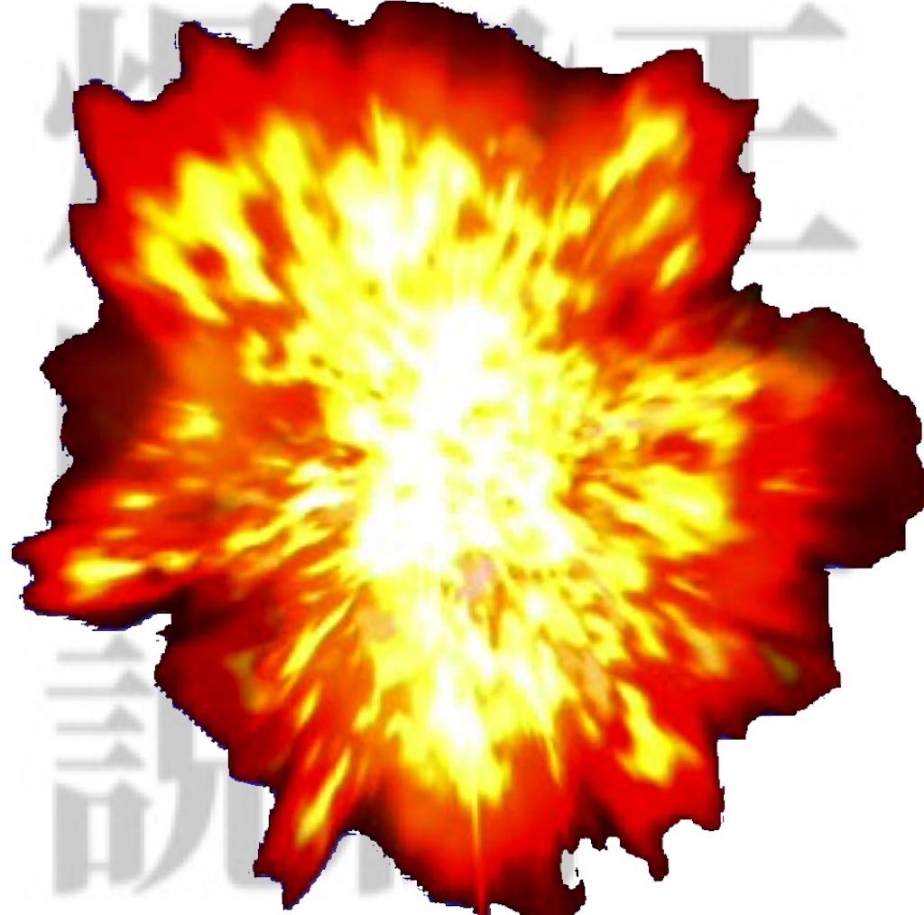 f:id:obaketarou00:20191202195008j:image