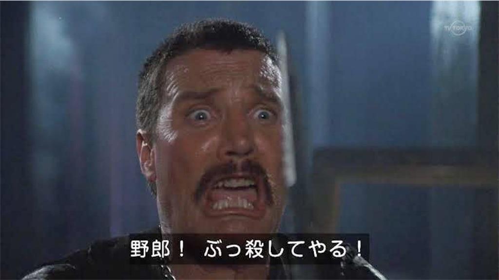 f:id:obaketarou00:20191202222114j:image
