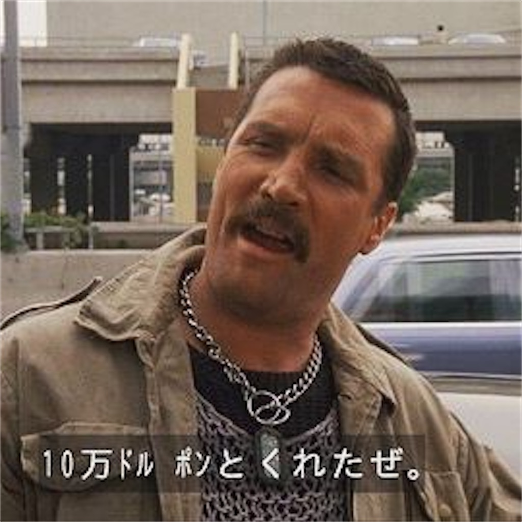 f:id:obaketarou00:20191202222117j:image