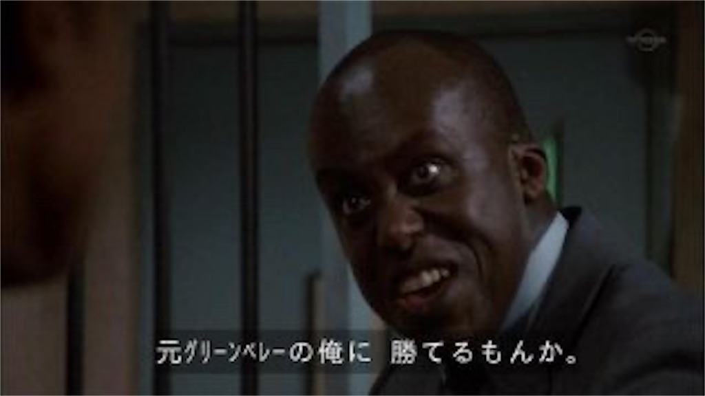 f:id:obaketarou00:20200918192025j:image