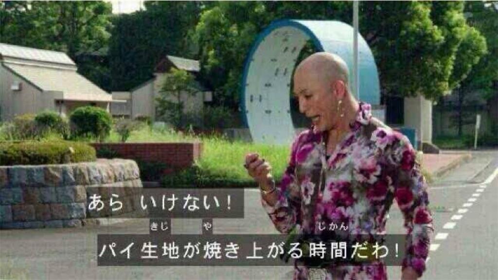 f:id:obaketarou00:20200921150714j:image