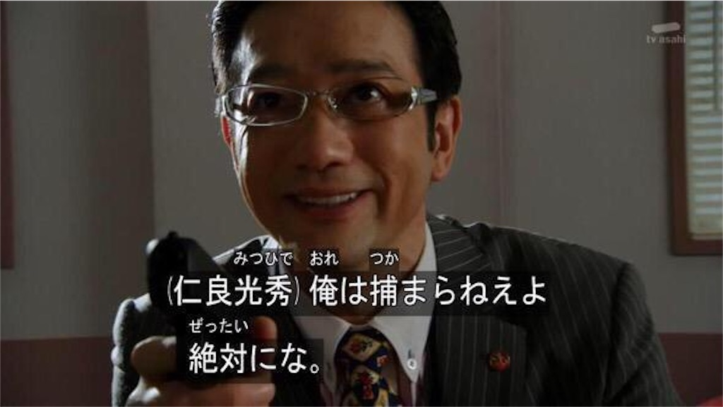 f:id:obaketarou00:20200922034942j:image