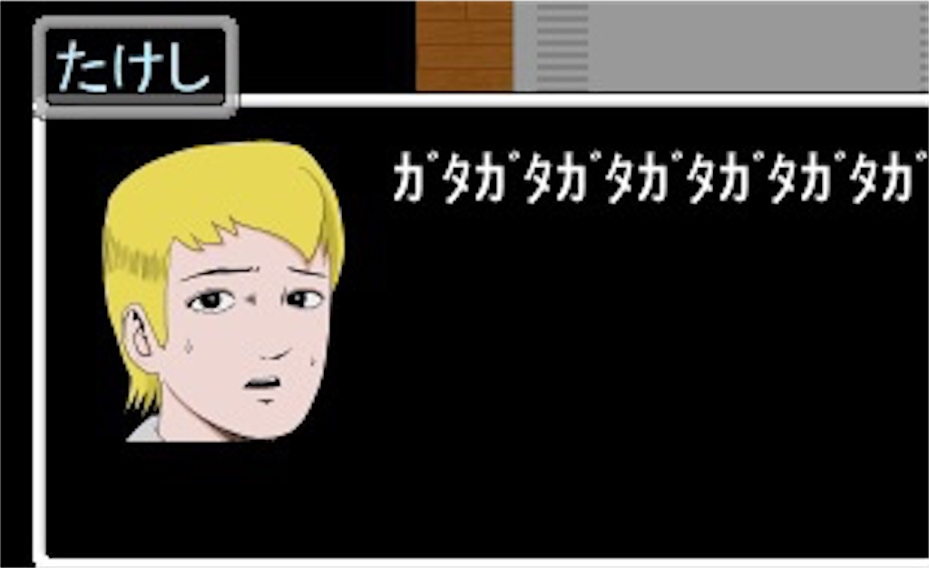 f:id:obaketarou00:20200922145958j:image
