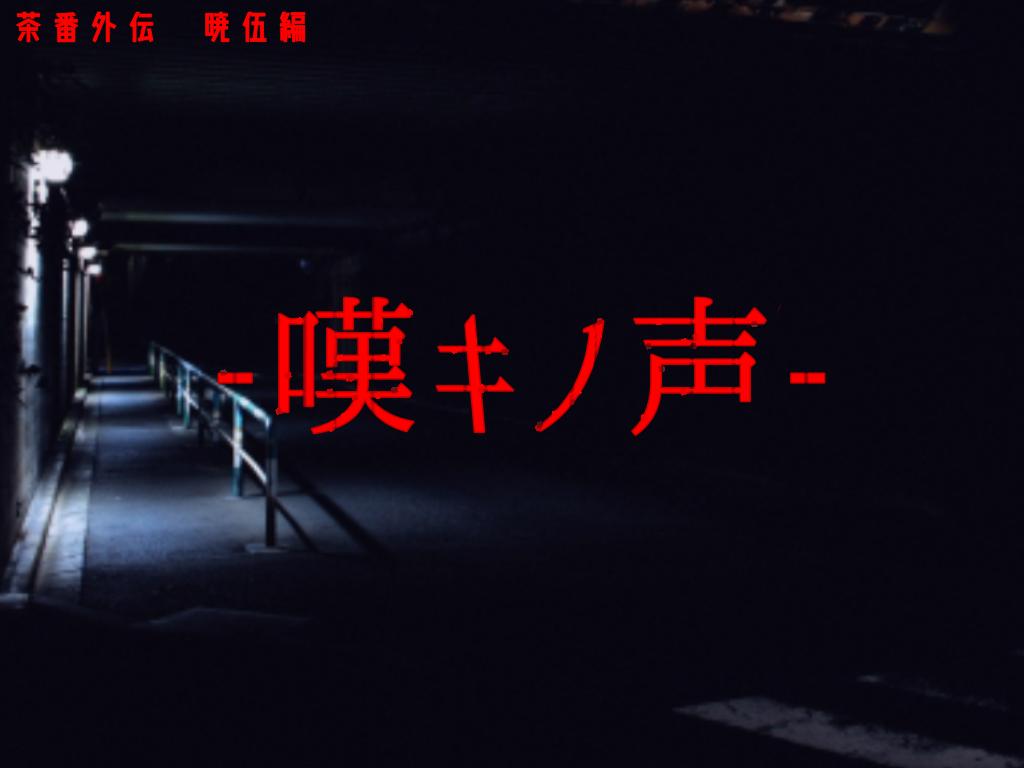 f:id:obaketarou00:20201126030059p:image