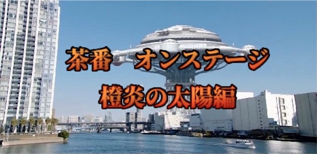f:id:obaketarou00:20201210232947j:image