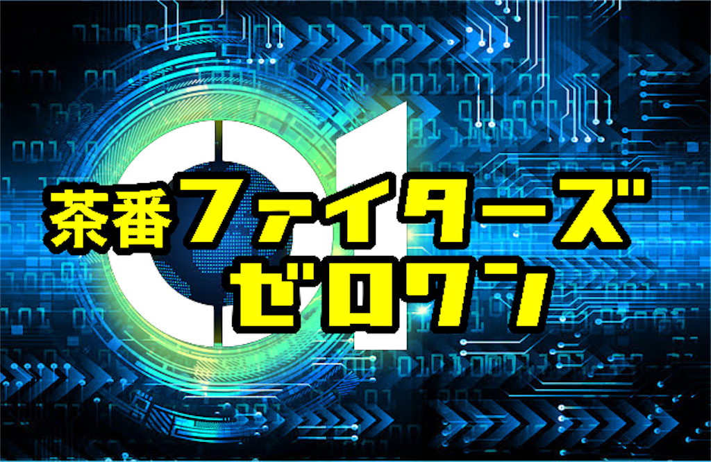 f:id:obaketarou00:20201210234224p:image