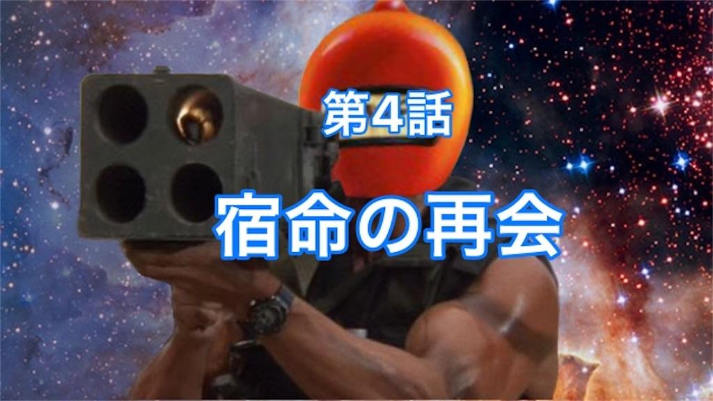 f:id:obaketarou00:20210209172203j:image