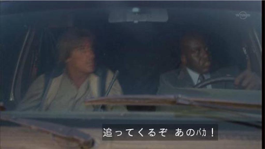f:id:obaketarou00:20210219185026j:image