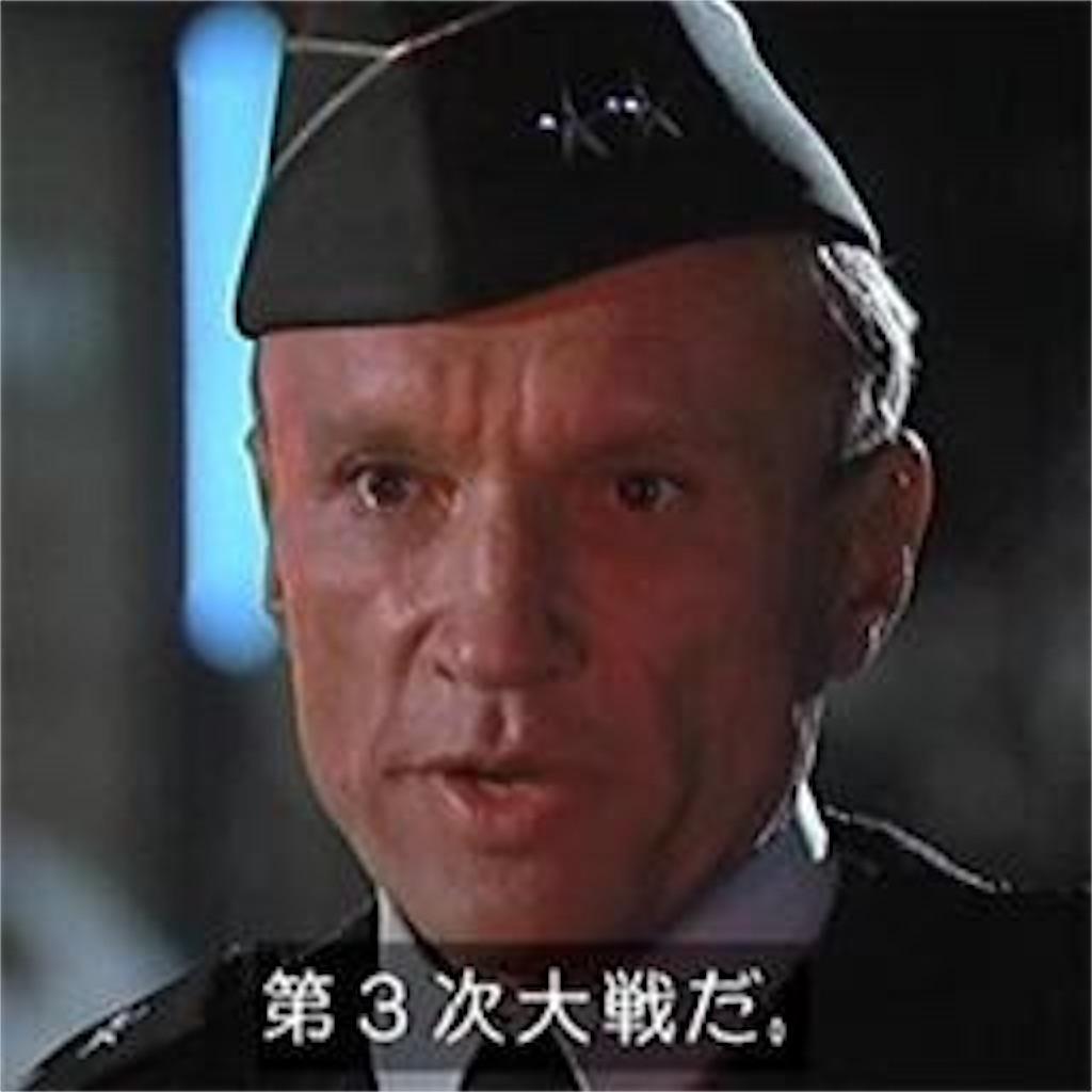 f:id:obaketarou00:20210325222058j:image