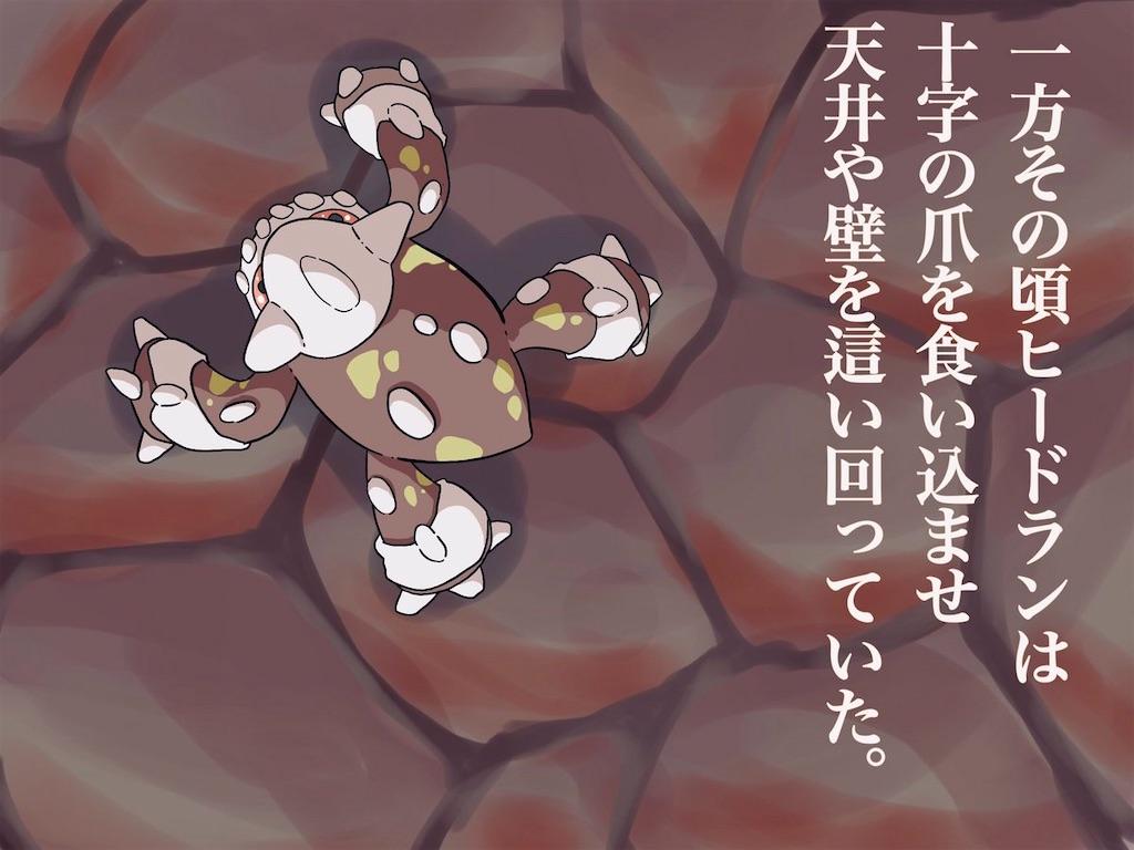 f:id:obaketarou00:20210512200048j:image