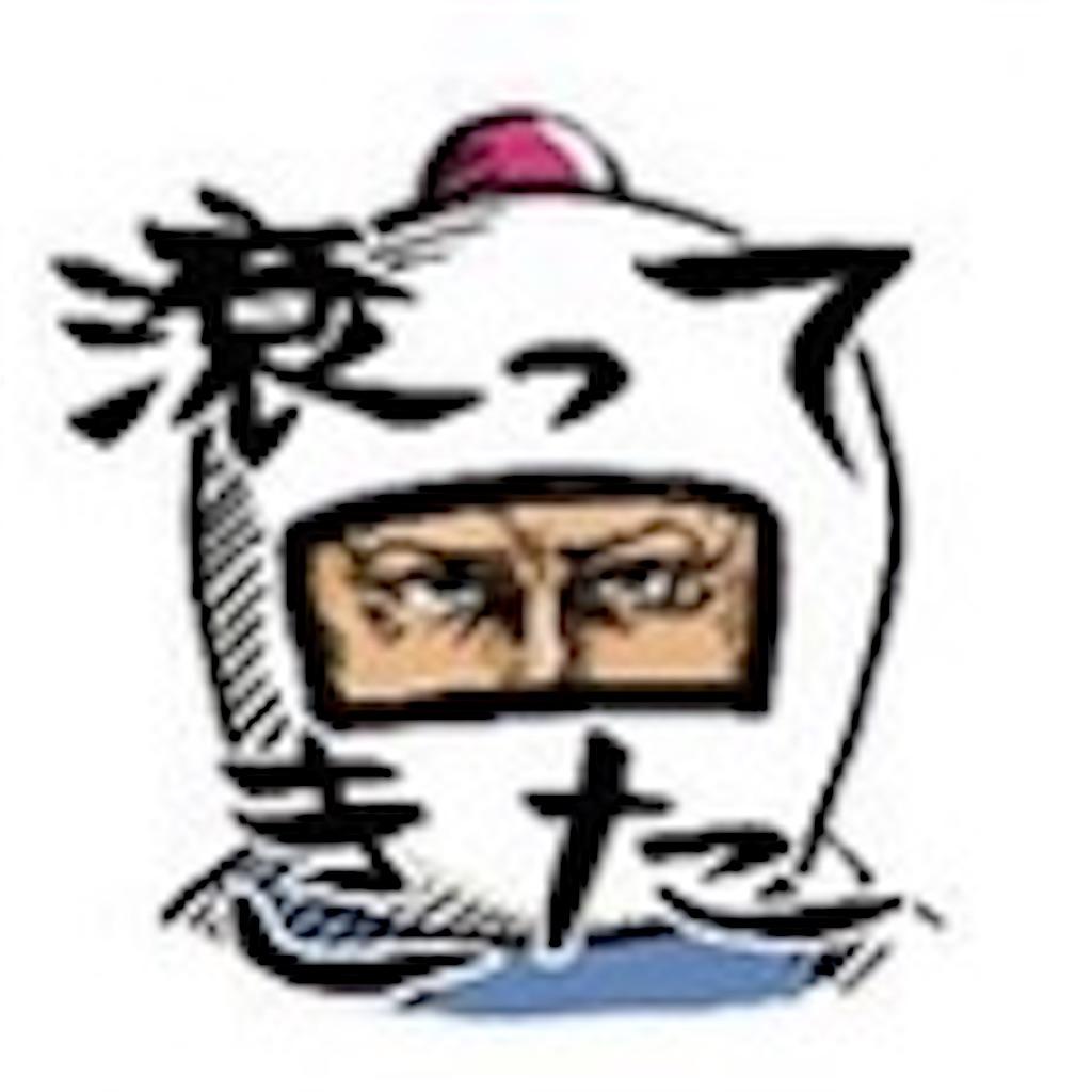 f:id:obaketarou00:20210701212900j:image