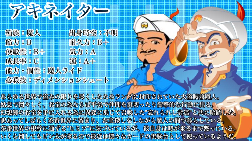 f:id:obaketarou00:20210901041555p:image