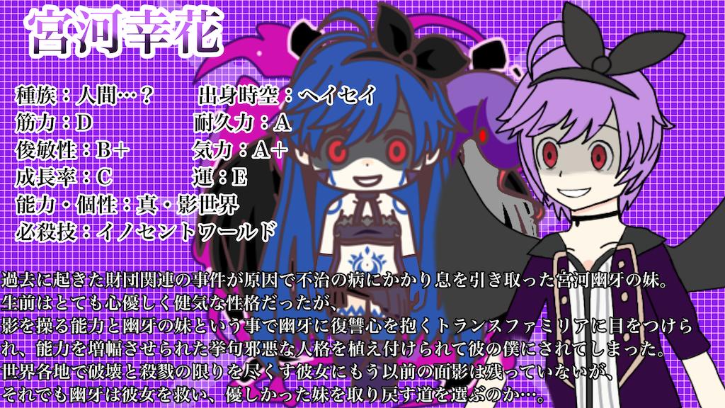 f:id:obaketarou00:20210904135103p:image