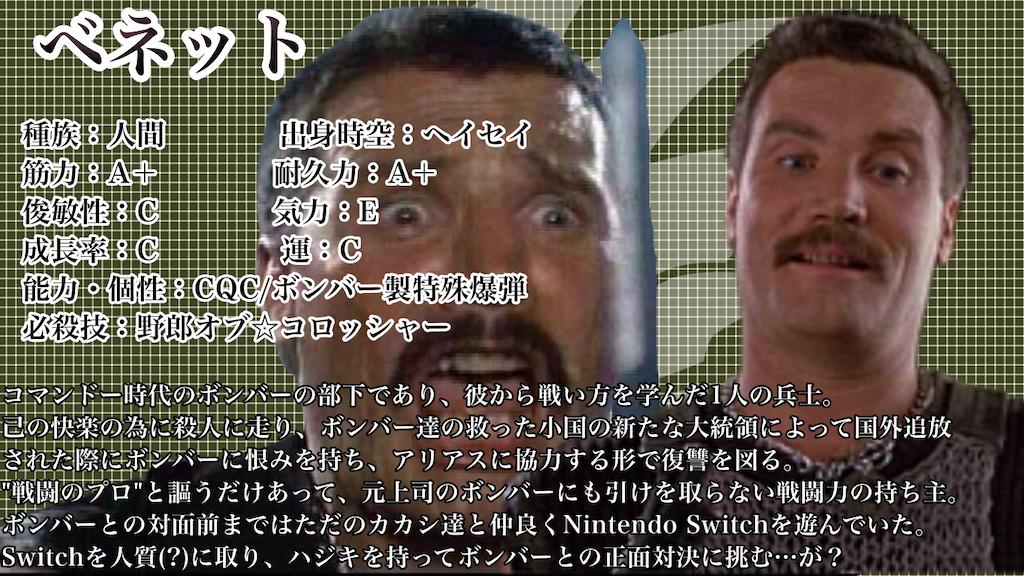 f:id:obaketarou00:20210904135710p:image