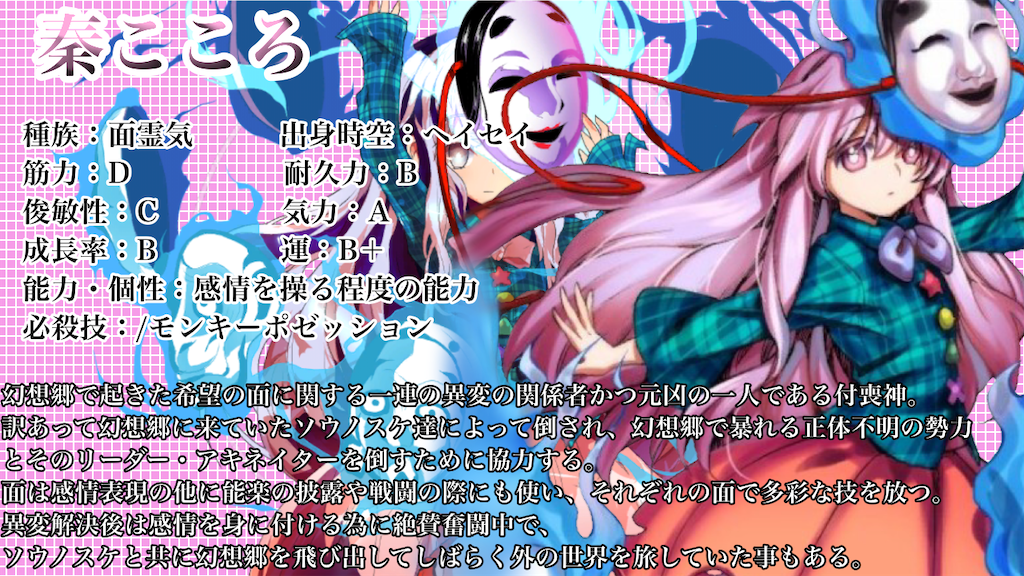 f:id:obaketarou00:20210904140426p:image