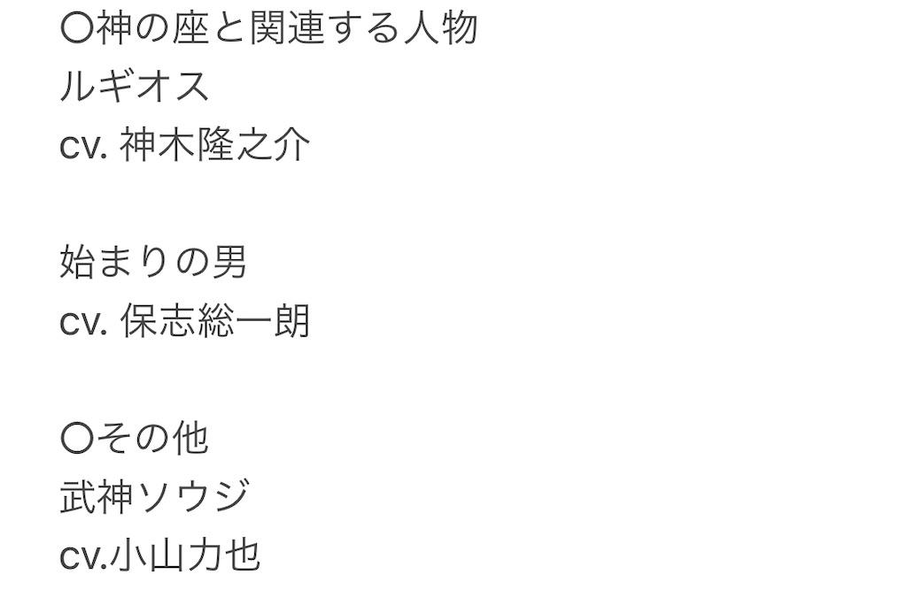 f:id:obaketarou00:20211001224608j:image