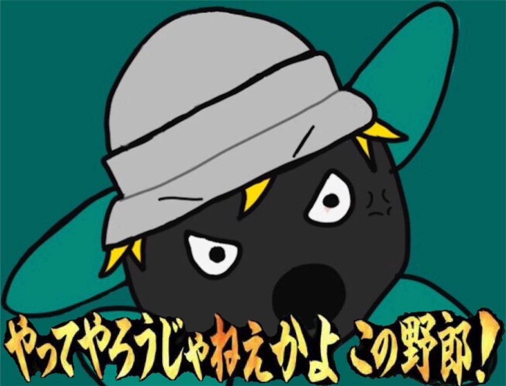 f:id:obaketarou00:20211008101648j:image