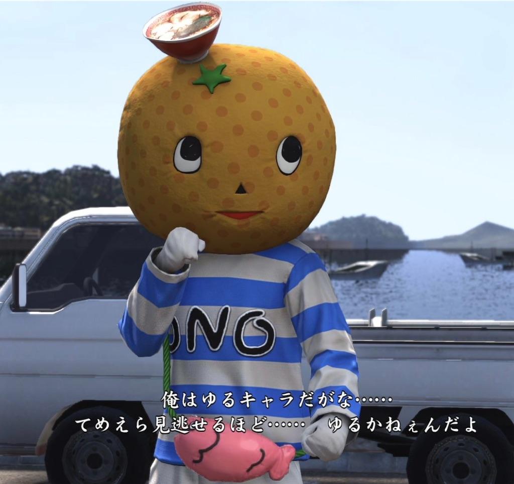 f:id:obaketarou00:20211008114311j:image
