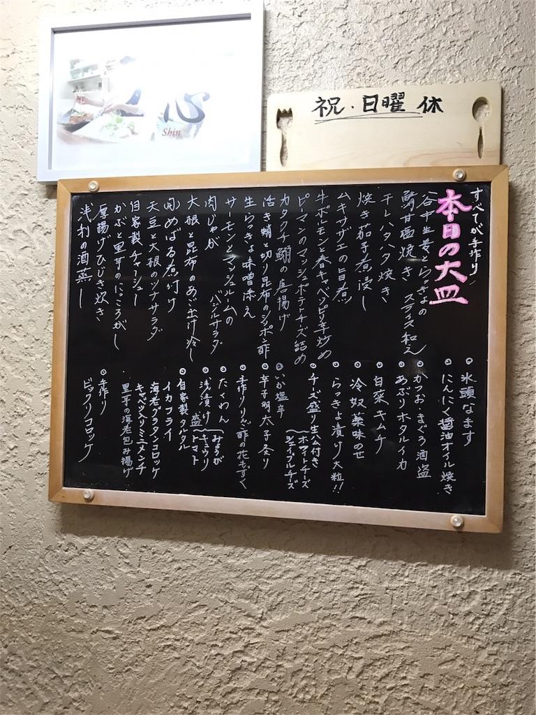 f:id:obanzaishin:20180612124240j:image