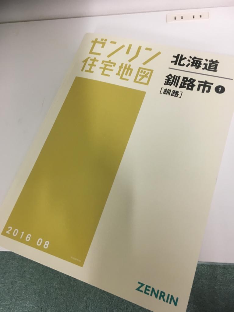 f:id:obarakotaro:20161012214014j:plain
