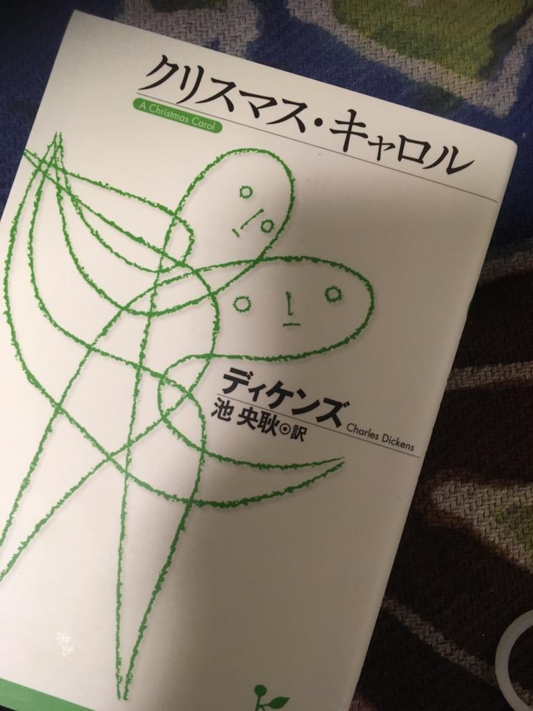 f:id:obarakotaro:20161225223830j:plain