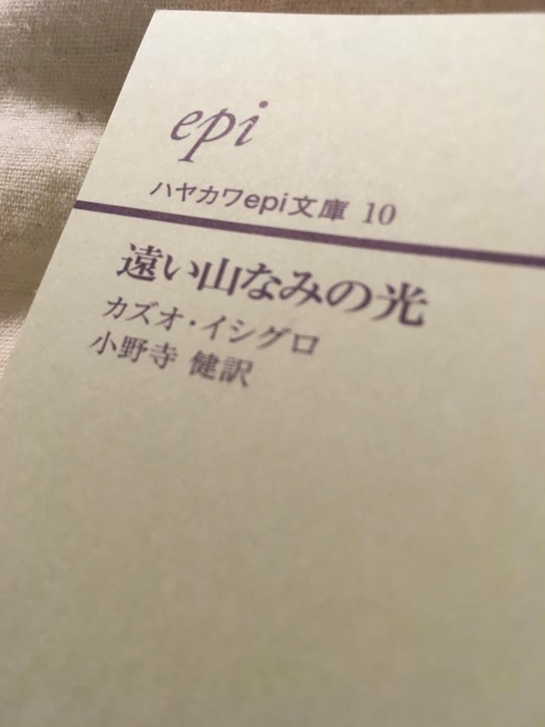 f:id:obarakotaro:20171229205457j:plain