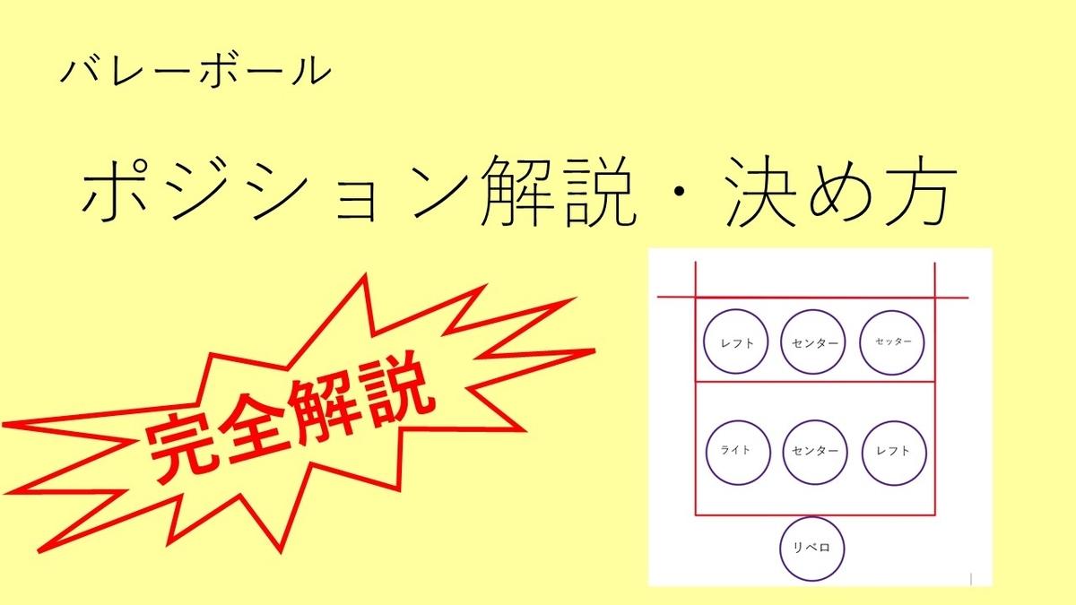 f:id:obashibashi:20210820214013j:plain