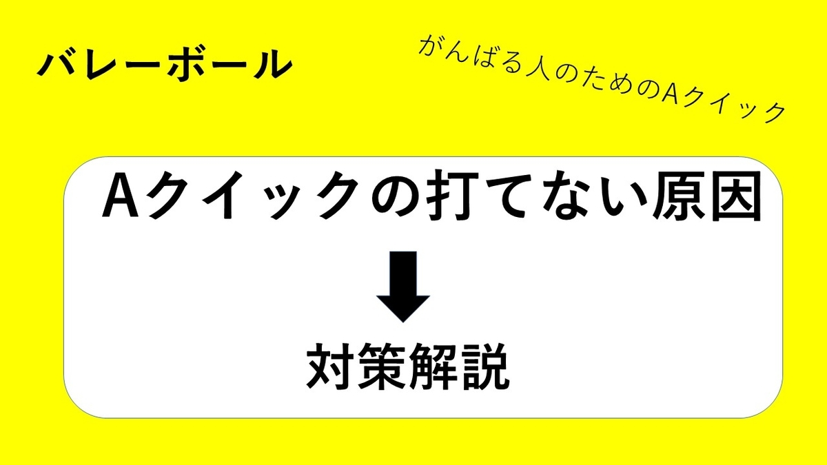 f:id:obashibashi:20210826002009j:plain
