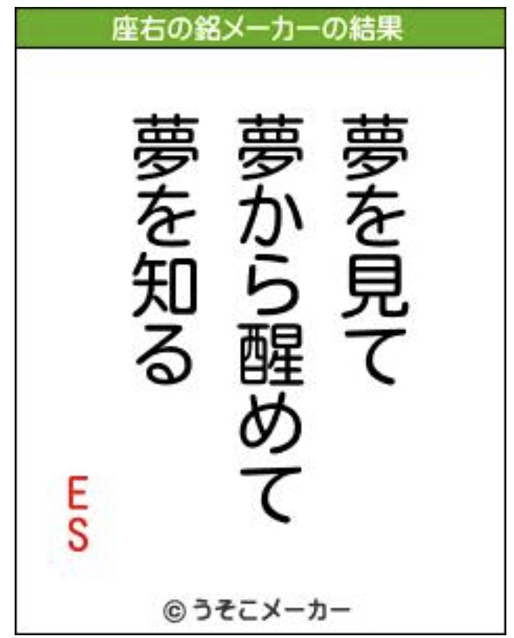 f:id:obasit-n1731:20210107211456j:plain