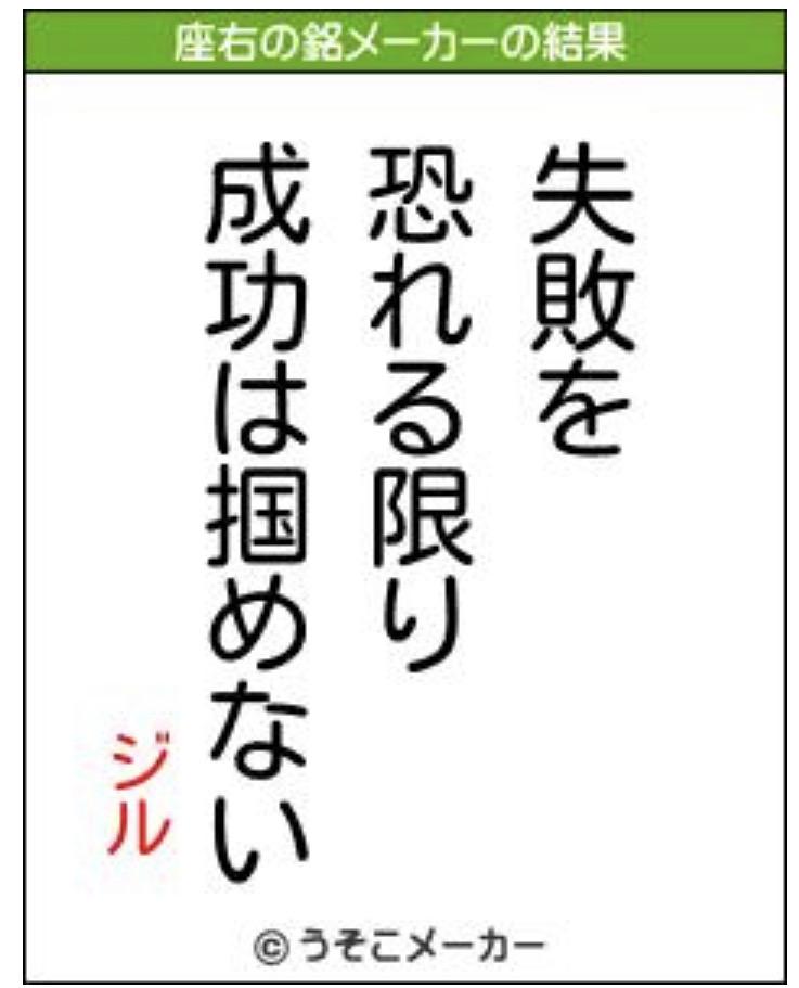 f:id:obasit-n1731:20210107211519j:plain
