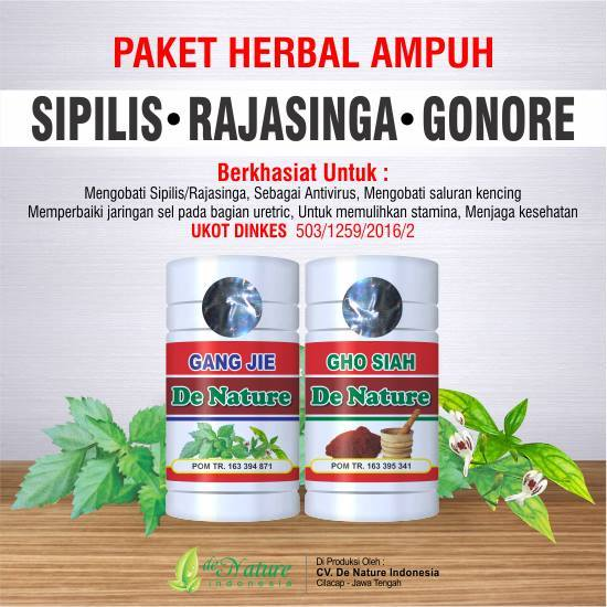 f:id:obat-herbal:20170430022856j:plain