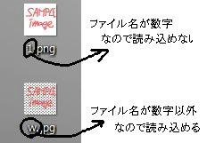 f:id:obatyan1:20200103175754j:plain