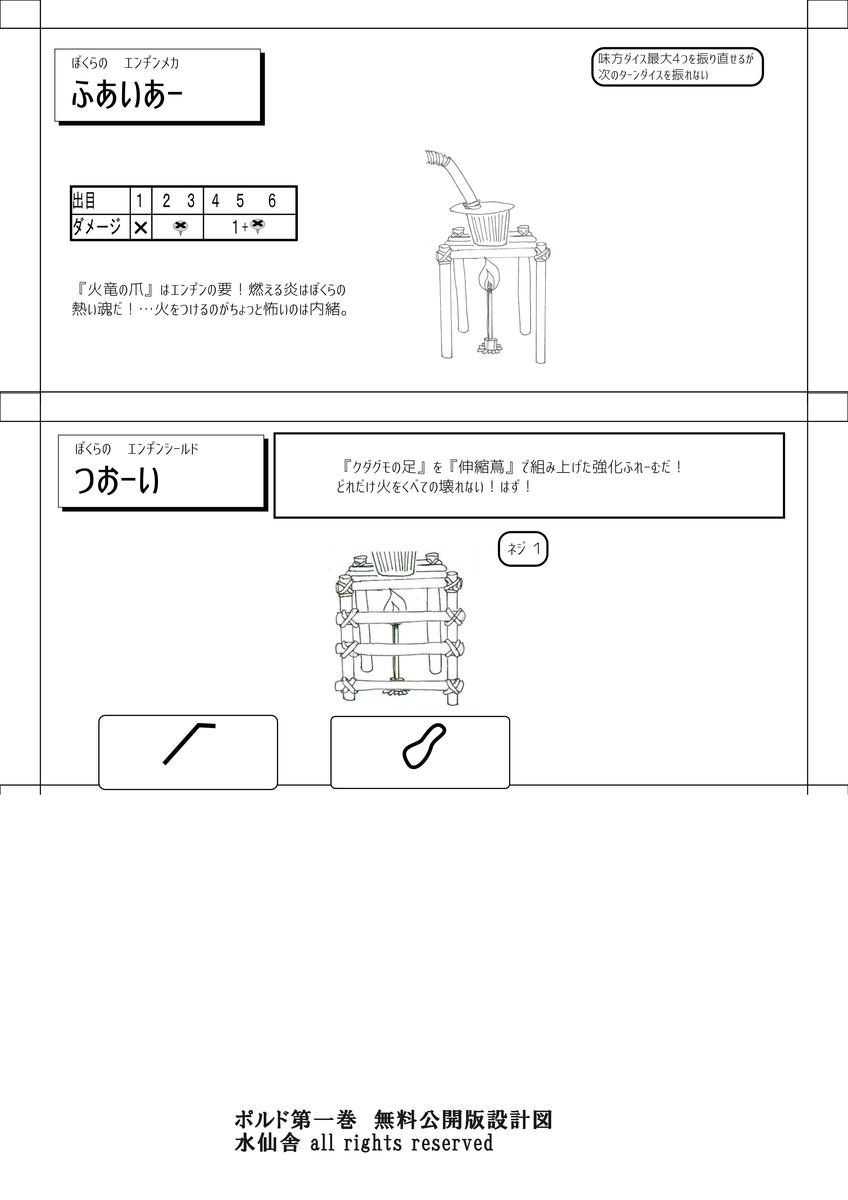 f:id:obatyan1:20200327202005j:plain