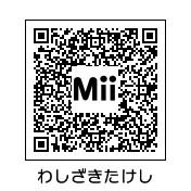 20120813175756