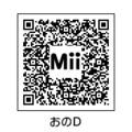 f:id:obc1314:20120817231634j:image:medium