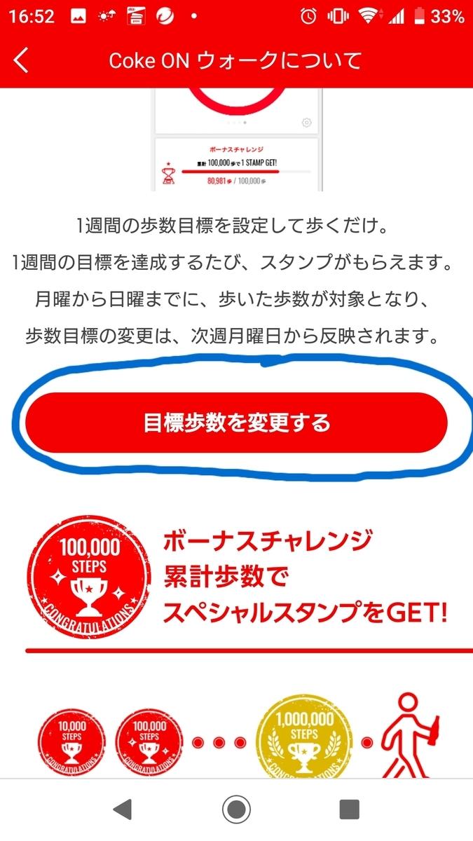 f:id:obeedakun:20200424170315j:plain