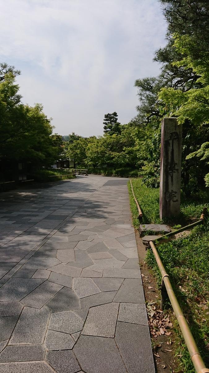f:id:obeedakun:20200522163622j:plain