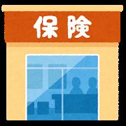 f:id:obeedakun:20200911213253p:plain